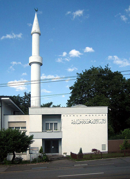 Мечеть с минаретом в Цюрихе.